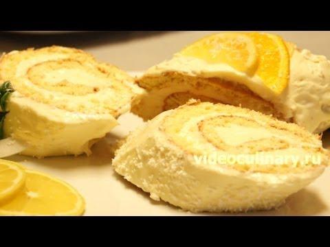 Рецепт - Лимонный рулет из бисквитного теста от http://videoculinary.ru