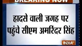 Amritsar train accident: हादसे वाली जगह पर पहुंचे मुख्यमंत्री अमरिंदर सिंह - INDIATV