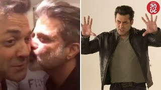 Bobby, Anil's Bromance Leaves Salman Amused | Salman's New TV Show A Trouble For Rival Channels? - ZOOMDEKHO