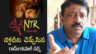 Story Behind Lakshmi's NTR | #NTRtrueSTORY | Ram Gopal Varma | Vennupotu Story | TVNXT Hotshot - MUSTHMASALA