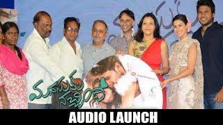 Manasuku Nachini Movie Audio Launch | Sundeep Kishan | Amyra Dastur | Manjula | TFPC - TFPC