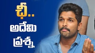 Allu Arjun shocking reply to anchor || DJ Duvvada Jagannadham || Allu Arjun Pooja Hegde live chat - IGTELUGU