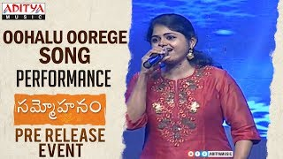 Oohalu Oorege Gaalanthaa Song Performance @ Sammohanam Pre-Release Event | Sudheer Babu, - ADITYAMUSIC