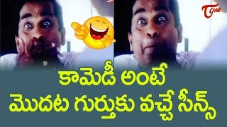 Brahmanandam All Time Hit Comedy Scenes | Telugu Comedy Videos | NavvulaTV - NAVVULATV