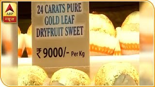 Twarit Sukh: Sweets being sold at Rs 9000 per Kg in Surat - ABPNEWSTV