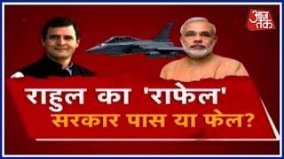 राफेल पर कौन सच्चा कौन झूठा? | हल्ला बोल | Sambit Patra Vs Jaiveer Shergill | Sayeed Ansari - AAJTAKTV