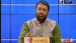 टूट गया आसाराम का भगवान से कनेक्शन? - Tonight with Deepak Chaurasia - ITVNEWSINDIA
