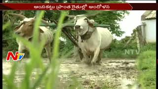 Low water level in Sriram Sagar Project || Nizamabad District || NTV - NTVTELUGUHD
