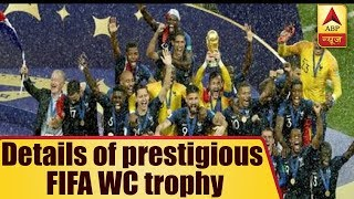 All About FIFA World Cup Trophy | ABP News - ABPNEWSTV