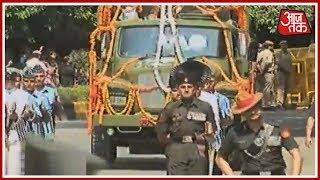 अटल निवास से BJP मुख्यालय ले जाया जा रहा Atal Bihari Vajpayee का पार्थिव शरीर | LIVE - AAJTAKTV
