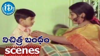 Vichitra Bandham Scenes - ANR Saves Vanisri From Heavy Cyclone || Nageswara Rao, Vanisri - IDREAMMOVIES