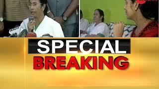 Mamata Banerjee denied permission to meet Arvind Kejriwal - ZEENEWS