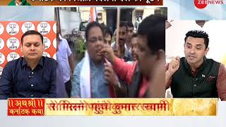 Karnataka developments: HD Kumaraswamy meets Governor Vajubhai Vala at Raj Bhavan - ZEENEWS