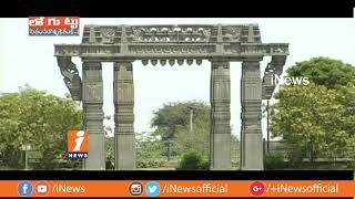 Kadiyam Srihari Survey in Warangal Parliament Segment Turns Hot Topic in TRS | Loguttu | iNews - INEWS