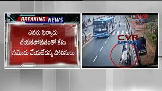 Road Mishap, Caught In CCTV footage At Tank Bund Hyderabad | CVR NEWS - CVRNEWSOFFICIAL