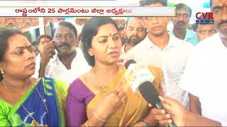 YCP Leaders Attend YCP Coordination Committee Meeting in Visakhapatnam | CVR News - CVRNEWSOFFICIAL