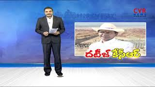 దటీజ్ కేసీఆర్..|CM KCR Visits Annaram Barrage, Sundilla Pump House Works | Irrigation Projects | CVR - CVRNEWSOFFICIAL