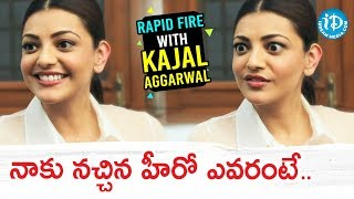 Rapid Fire With Kajal Aggarwal | Celebrity Buzz With iDream | Talking Movies With iDream - IDREAMMOVIES