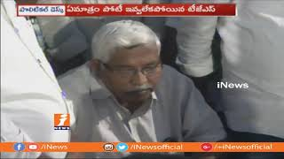 TJS Feature In Dilemma After Defeat in Telangnana Elections | Prof Kodandaram | iNews - INEWS