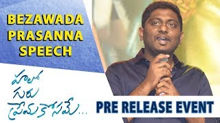 Bezawada Prasanna Speech - Hello Guru Prema Kosame Pre-Release Event - Ram Pothineni, Anupama - DILRAJU