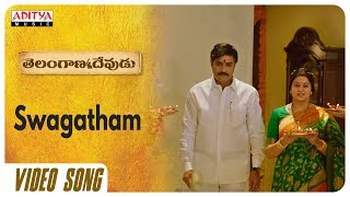 Swagatham Video Song || Telangana Devudu Songs || Srikanth, Sangitha ||  Harish Vadthya - ADITYAMUSIC
