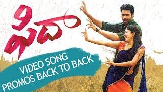 Fidaa Video Songs Trailers Back To Back - Varun Tej, Sai Pallavi - DILRAJU