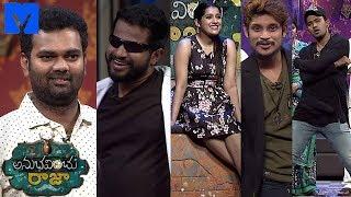Anubhavinchu Raja Latest Promo - 30th June 2018 - Hyper Aadi,Ram Prasad,Yashwanth Master,Pandu - MALLEMALATV