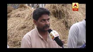 Banda Choupal: People of Banda reason BJP's policies behind its loss in UP by-polls - ABPNEWSTV