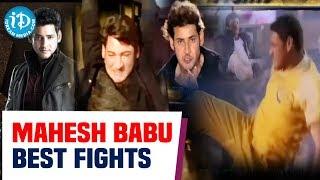 దుమ్మురేపే ఫైట్స్ తో అదరగొట్టిన మహేష్ బాబు || Mahesh Babu Birthday Special Video || iDream Filmnagar - IDREAMMOVIES