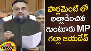 MP Galla Jayadev Superb English Speech In Parliament | Parliament Budget Session 2019 | Mango News - MANGONEWS