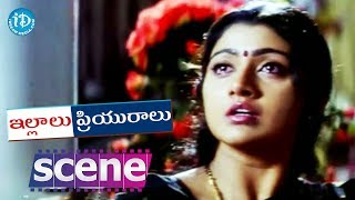 Illalu Priyuralu Movie Scenes - Prakash Raj Tortures Divya Unni || Venu - IDREAMMOVIES