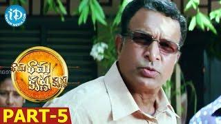 Rama Rama Krishna Krishna Movie Part 5 | Ram, Priya Anand, Bindu Madhavi, Arjun | Srivas | Keeravani - IDREAMMOVIES