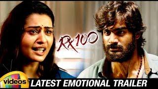 RX 100 Movie LATEST EMOTIONAL TRAILER | Kartikeya | Payal Rajput | Rao Ramesh | #RX100 |Mango Videos - MANGOVIDEOS