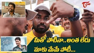 Bunny Fans Shocking Comments | Ala Vaikunthapurramuloo Pre Release Event | TeluguOne - TELUGUONE