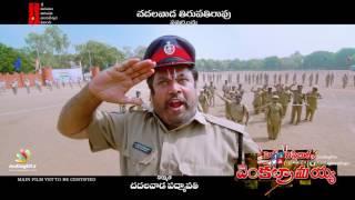 Head Constable Venkatramayya trailers back to back || R Narayana Murthy || Jayasudha || - IGTELUGU