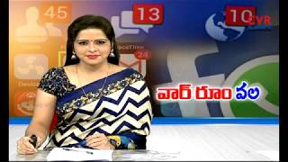 వార్ రూం వల..| Political Parties Special Focus on Social Media For Elections Campaign | CVR News - CVRNEWSOFFICIAL