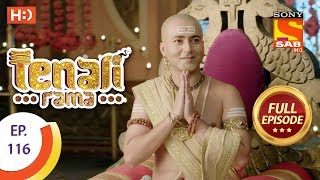 Tenali Rama - Ep 116 - Full Episode - 15th December, 2017 - SABTV