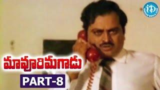 Maavoori Magaadu Full Movie Part 8 || Krishna, Sridevi || K Bapayya || Chakravarthy - IDREAMMOVIES