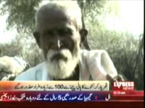 261111 Contaminated Water Of well,bones Diseases Spread In Villagers At tharparker