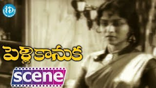 Pelli Kanuka Movie Scenes - Gummadi Introduces Krishna Kumari To Jaggayya || Relangi - IDREAMMOVIES