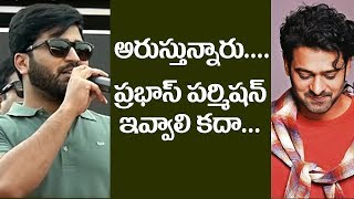 #Mahanubhavudu title song launch at St Mary's College, Hyderabad || Sharwanand || SS Thaman - IGTELUGU