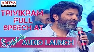 Trivikram Speech At S/o Satyamurthy Audio Launch LIVE - ADITYAMUSIC