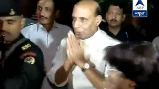 """You first"" leaves BJP support in suspence l NCP, Shiv Sena both hang in balance - ABPNEWSTV"