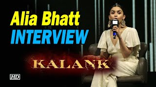 Alia Bhatt INTERVIEW | KALANK |  I lack the grace of a typical heroine - IANSLIVE