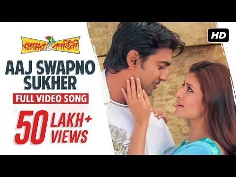 Ek Ajnabee Movie Download In Hindi Hd 720p
