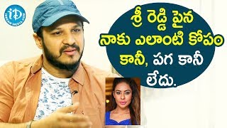 Actor Ping Pong Surya & Sri Reddy Controversy | Talking Movies With iDream | Anitha | iDream Movies - IDREAMMOVIES