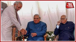 मैं निःशब्द हूं, शून्य में हूं - Atal Bihari Vajpayee के निधन पर PM Modi - AAJTAKTV