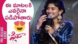 Actress Sai Pallavi Super Cute Telugu Speech @ Fidaa Pre Release Event | TFPC - TFPC
