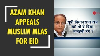 Deshhit: Azam Khan appeals Muslim MLAs to bycott Vidhansabha session for Eid - ZEENEWS