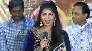 Moni Movie Audio Launch | TFPC - TFPC